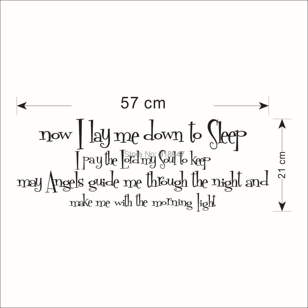 Now i lay me down to sleep wall decal -  2014 New Design Quote Decal Now I Lay Me Down To Sleep Home Decoration Bedding Room
