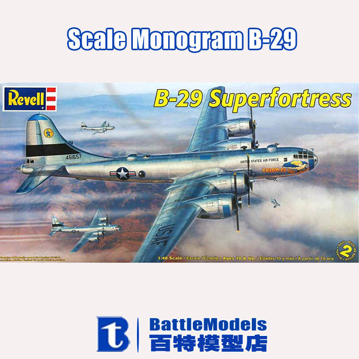 Фотография Revell MODEL 1/48 SCALE  military models #85-5711 Scale Monogram B-29 plastic model kit