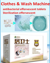 60pcs=2packs Clothes washing machine underwear disinfectant antibacterial effervescent tablets Sterilization effervescent(China (Mainland))