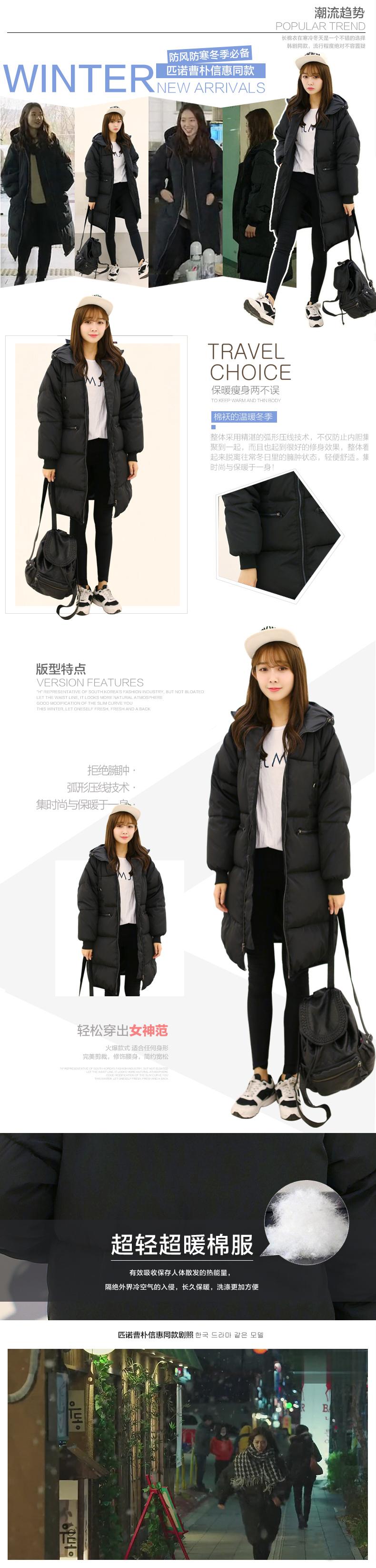 Скидки на Зима thicke куртки хлопка женщины длинные большой размер дамы хлопок Парки женский жира Пальто С Капюшоном свободные женщин хлопка-проложенный куртка