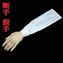 1PCS 20cm Halloween Those trick toys Residual limb broken hand ,With a knit cuff latex Fake hand(China (Mainland))