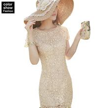 Vestido de guipir bordado