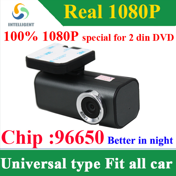 Chip 96650 HD 1920*1080P DVR Car Camera 12V Car video recorder with145 high definition wide-angle lens G-sensor night vision(China (Mainland))