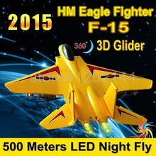 New Arrival HM 3D F-15 RC Glider RTF Plane Model 500 Meters Control Range LED Lights 68CM 4 Color 4 Propellers 360 Rolling(China (Mainland))