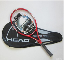 Carbon aluminum corda tennis racket dampened raquete de tennis racquets raquetes head tennis racquet luxilon pura pure drive