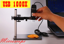 Factory Outlet 1000X USB Portable Microscope Multi-purpose magnifier Endoscopy With 8 LED + universal bracket