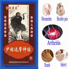 16pcs Chinese ShaoLin Damour Plaster Relief Rheumatism Plaster Joint Pain Killer Body Massage Patch Good shoulder body massager
