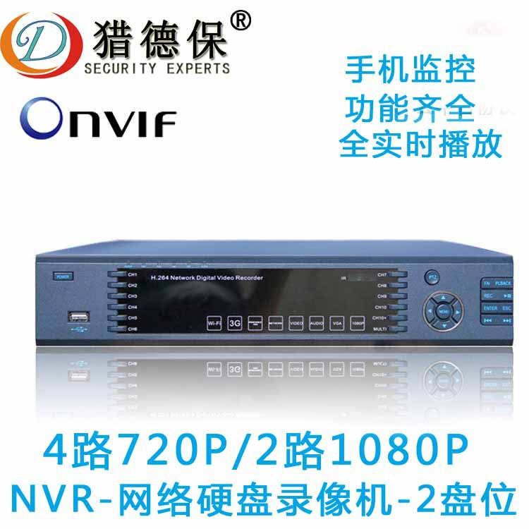 Remote PTZ NVR network DVR 4 million high-definition 960p monitor 1080P preview(China (Mainland))