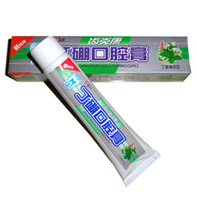 China NO.1 D B oral toothpaste 55g Antimicrobial hemostasis Eliminate mouth odor free shipping(China (Mainland))