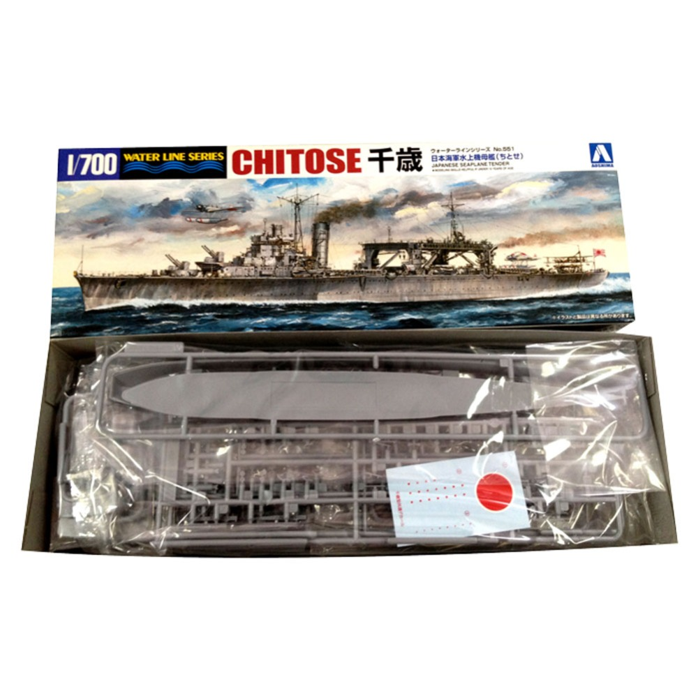 Aoshima 00123 1/700 Chitose Japanese Seaplane Tender Assembly Scale Military Ship Model Building Kits TTH(China (Mainland))