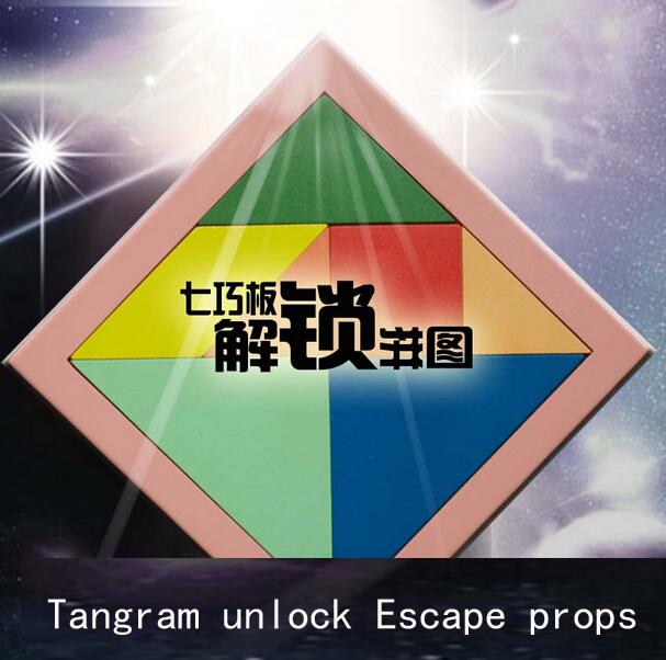 Гаджет  Tangram unlock simulation game Room Escape props puzzles to unlock electronic  None Электронные компоненты и материалы