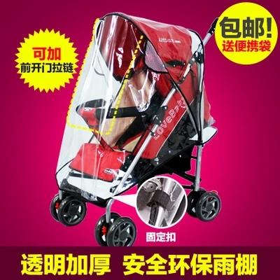 Super grosso transparente p ra brisas carrinho de beb for O jardineiro fiel capa