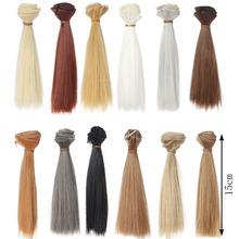 15cm*100CM doll Wigs/hair refires bjd hair black gold brown green straight wig hair for 1/3 1/4 BJD diy