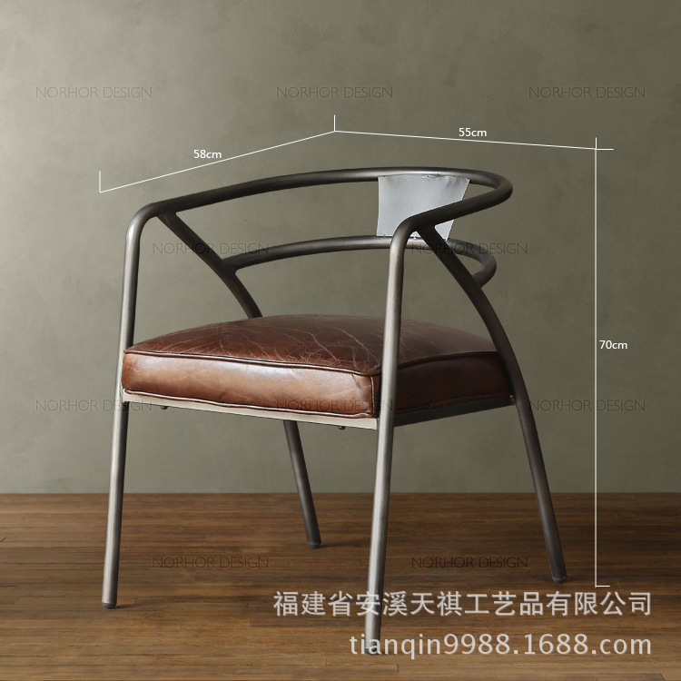 American country wrought iron chairs child restaurant chairs tea shop to do the old retro bar chair bar stool can be customized<br><br>Aliexpress