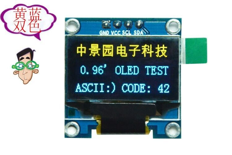 """Free shipping Yellow- blue double color 128X64 OLED LCD LED Display Module For Arduino 0.96"""" I2C IIC SPI Communicate(China (Mainland))"""