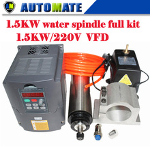 1.5kw Water Cooled Spindle Motor & 1.5kw VFD / Interver & 65mm clamp & pump /pipe& 13pcs ER11(1-7mm) For CNC Router(China (Mainland))