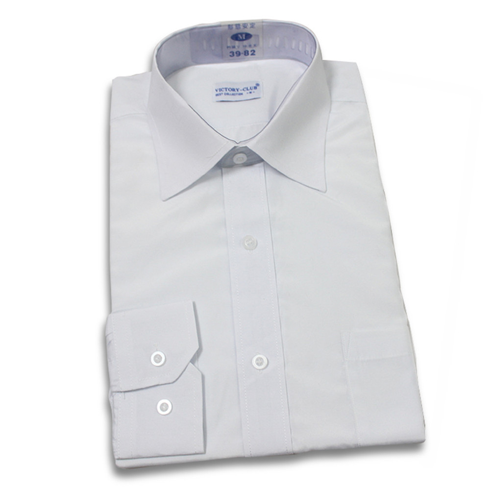 High Quality Cheap Business Shirts-Buy Cheap Cheap Business Shirts ...