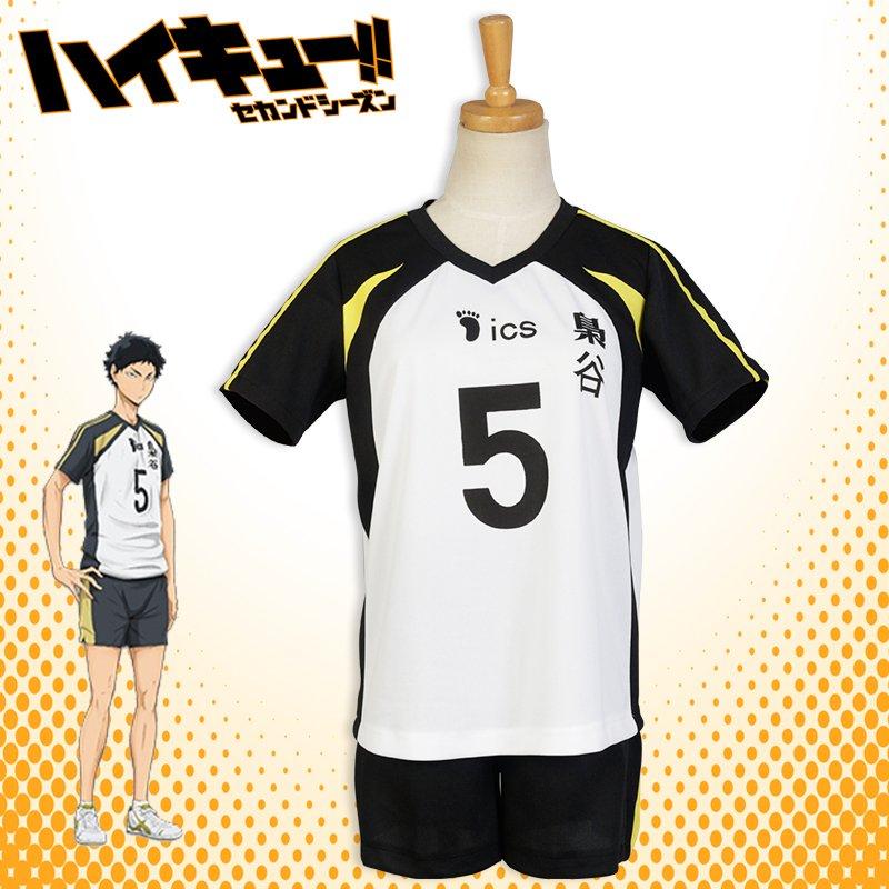 Fukurodani Uniform akaashi keiji Koutarou Volleyball Team haikyuu Cosplay Costume Volleyball Jersey Sports Wear Uniform(China (Mainland))