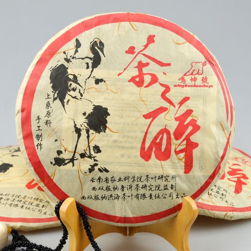 2008 year puerh, 357g puer tea, Chinese tea,Ripe, Pu-erh,Shu Puer, Free shipping<br><br>Aliexpress
