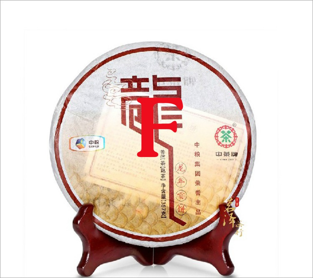 2 years old yunnan puer tea pu er357g premium Chinese puerh China cake health care products - nice time store