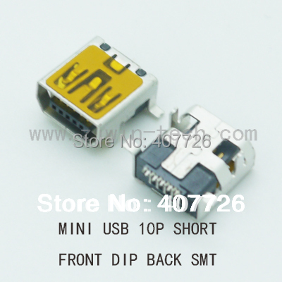 Free shipping 100pcs/lot Mini USB socket 10P female connector Front DIP Back SMT SHORT body(China (Mainland))