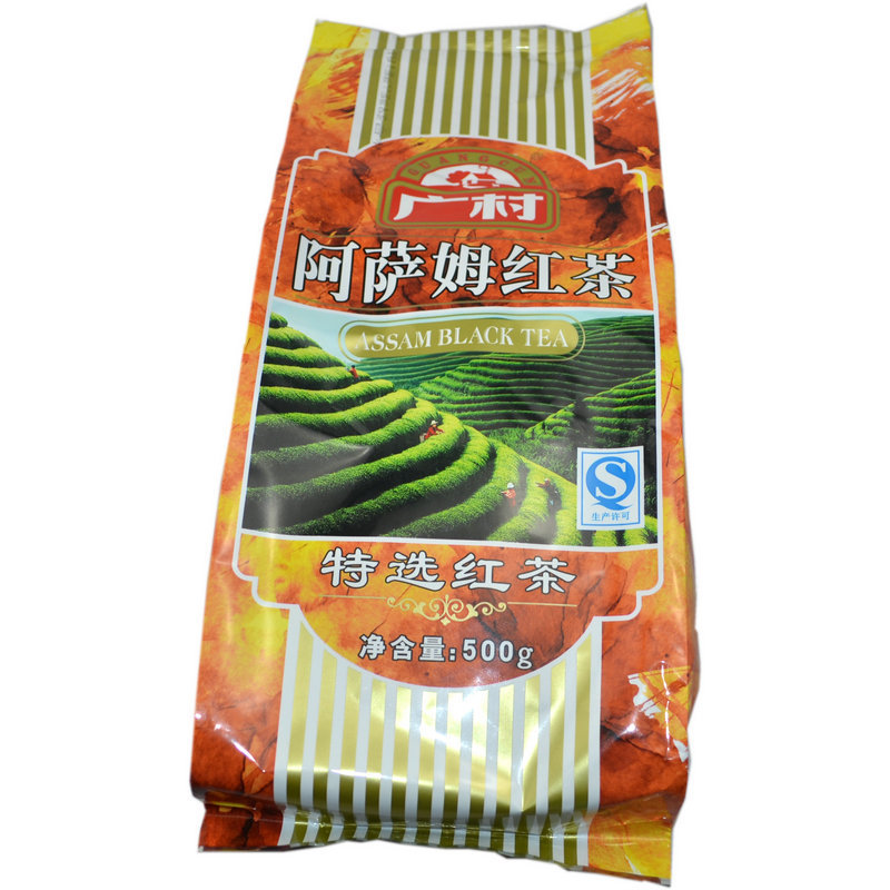 Free Shipping 2014 Guangcun First Grade concentration Assam Black Tea 500g Loose Tea Raw Milk Tea <br><br>Aliexpress