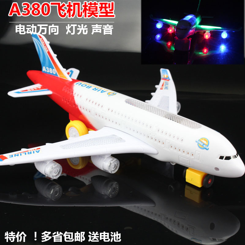 Electric bus jetliner toy a380 flash electric child toy electric model(China (Mainland))