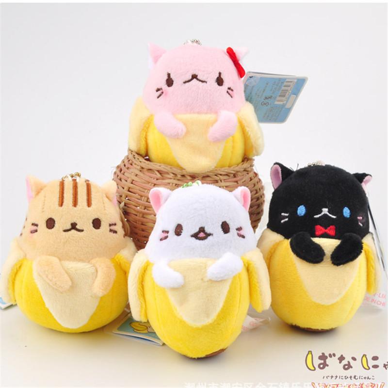 banana chat