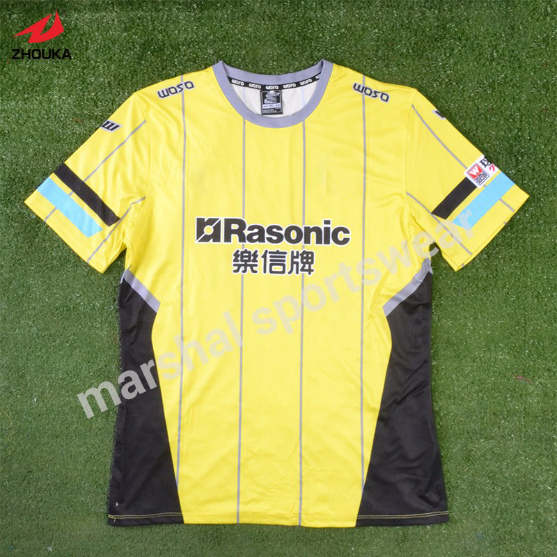 DIY soccer jersey,Top quality yellow soccer shirt,Cheap football uniform(China (Mainland))