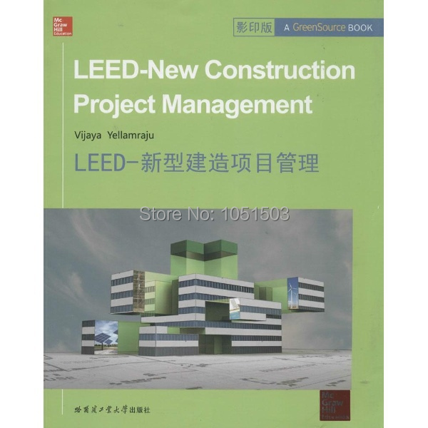 project report on bookshop management We put together a list of the 5 top project management books that 5 best project management books for beginners and in project management in this book.