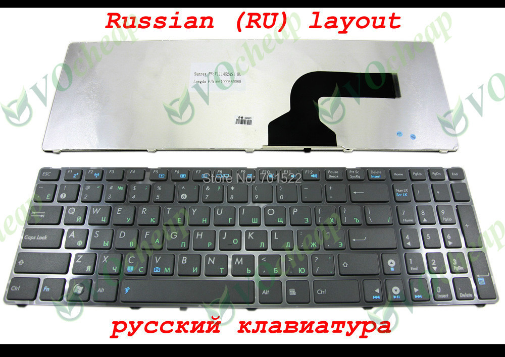 Laptop keyboard ASUS G60 K52 G51 G53 N61 U50 X61 G60J G60V G60JX G60VX Black frame Russian RU - V111452AS1 Hangzhou Ampro Electronics Co., Ltd. store