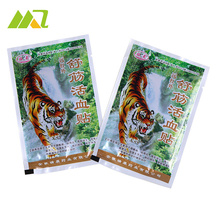 48 Piece/12 Bags Far IR Treatment Tiger Balm Plaster Muscular Pain Stiff Shoulder Patch Relief Spondylosis Health Care Product(China (Mainland))