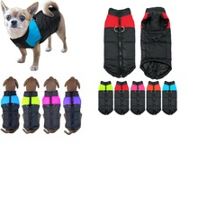 Buy Dog coat pet coat Waterproof Puppy Vest Jacket Clothing Warm Winter Dogs Clothes Coat Small Medium Large Dogs 2017 new for $6.12 in AliExpress store