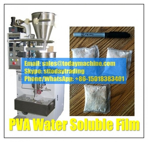 Water Soluble Film Small Bag Packing Machine China Supplier(China (Mainland))