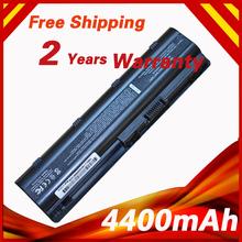 5200 Аккумулятор для ноутбука HP / Compaq Presario CQ32 CQ42 CQ43 CQ56 CQ62 CQ72 CQ630 павильон DM4 DV3 DV5 dv6 dv7 g4 g6 g7