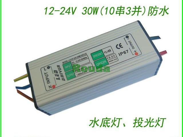 30w led driver 12v 900ma 10 series 3 parallel waterproof IP65 AC/DC 12-24V power supply 12v 30% off(China (Mainland))