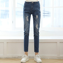 2016 spring and summer female students loose hole jeans worn women's jeans harem pants ankle length pants wild fashion