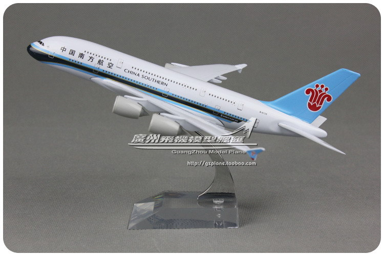 18cm Alloy Metal Air China Southern Airlines Airbus 380 A380 B-6136 Plane Model Aircraft Airplane Model w Stand Toys Gift(China (Mainland))