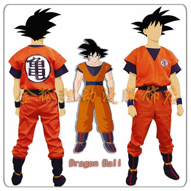 Dragon Ball z Halloween Costumes For Adults Ball z Costumes Kids Adult