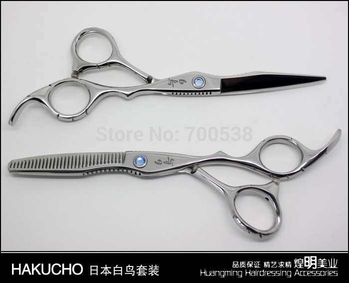 "2pc/lot Hair Scissors 6"" Barber Hakucho Scissors Shear Cutting Thinning Scissor 30% Thinning Straight Snips + Pinking Shears"