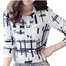 Buy EveingAsky Elegant Striped Shirts Women Chiffon Tops Women's Blouses 2016 Spring Women Blouses Office Lady Large Size 3XL for $9.52 in AliExpress store