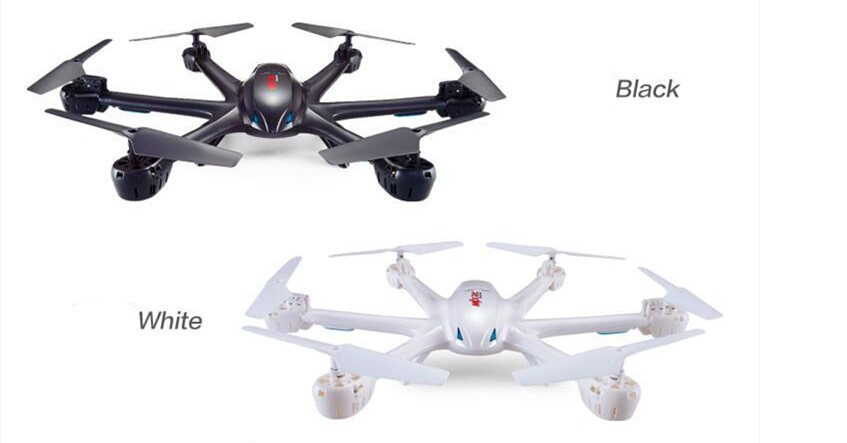 Professional Brand New Arrival MJX X600 2 4G RC Quadcopter Drone rc Helicopter 6 axis Can