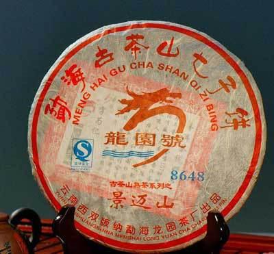 Chinese Pu er tea Long yuan tea factory scene hill 8648 pu er tea ripe tea