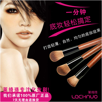 Free shipping Perfect foundation brush cosmetic brush set of universal foundation brush small