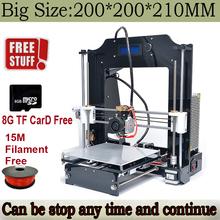 2016 New Upgraded Quality High Precision Reprap Prusa i3 DIY 3d Printer kit with 15M Filament