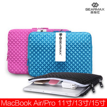 Fashion Waterproof Laptop Sleeve 11 12 13 14 15 Laptop Bags Cover Neoprene Notebook Case For Macbook Air Pro Retina 11 13 15(China (Mainland))