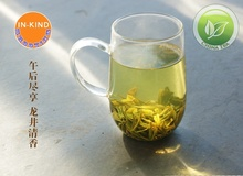 New 2014 China Hangzhou xihu long jing green tea 250g for health care matcha alpine dragon