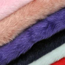 soft fabric Synthetic leather materia High-grade imitation rabbit Plush fur fabric(China (Mainland))