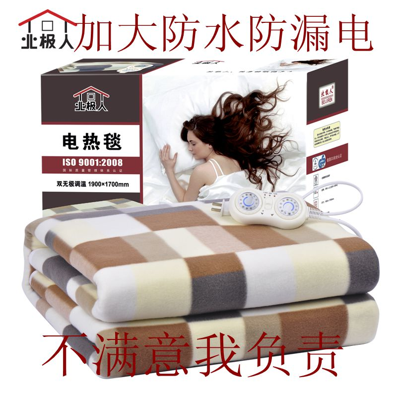 free shipping Arctic people electric heating blanket double plush waterproof double thermostat electric bed(China (Mainland))