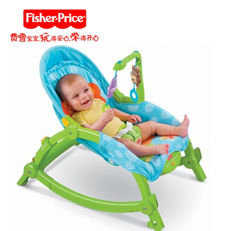 Rocking baby to appease chair multifunction portable infant recliner electric rocking chair w2811(China (Mainland))